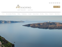 Archontiko Apartments - Φηρά - Θήρα - Σαντορίνη - Κυκλάδες