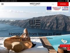 West East Suites - Ημεροβίγλι - Σαντορίνη - Κυκλάδες
