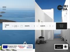 Irida Studios - 4 Keys Hotel - Imerovigli - Santorini - Cyclades
