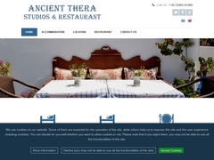 Ancient Thira Studios - 3 Keys Hotel - Perissa - Santorini - Cyclades