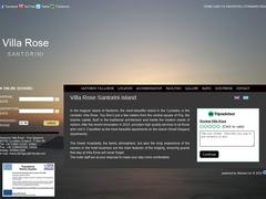 Villa Rose Complex - 3 Keys Hotel - Fira - Thira, Santorini - Cyclades