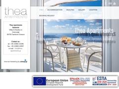 Thea Apartments - Ξενοδοχείο 3 * - Ημεροβίγλι - Σαντορίνη - Κυκλάδες