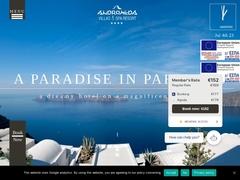 Andromeda Villas - 3 * Hotel - Imerovigli - Santorini - Cyclades