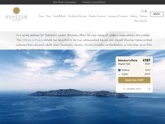 Remezzo Villas - Ξενοδοχείο 3 * - Ημεροβίγλι - Σαντορίνη - Κυκλάδες