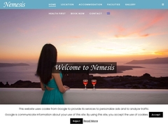 Nemesis - Ξενοδοχείο 3 * - Φηρά - Θήρα - Σαντορίνη - Κυκλάδες