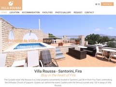 Villa Roussa Rooms - Ξενοδοχείο 2 *, Φηρά, Θήρα, Σαντορίνη - Κυκλάδες