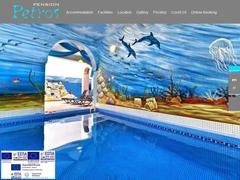Pension Petros - Ξενοδοχείο 2 * - Φηρά - Θήρα - Σαντορίνη - Κυκλάδες