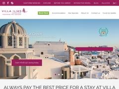 Villa Ilias - Ξενοδοχείο 2 * - Φηροστεφάνι - Σαντορίνη - Κυκλάδες