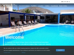 Kalipso Villas Rooms - 2 * Hotel - Περίσσα - Σαντορίνη - Κυκλάδες