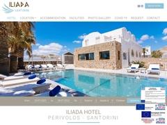 Iliada - Ξενοδοχείο 2 * - Περίβολος - Σαντορίνη - Κυκλάδες