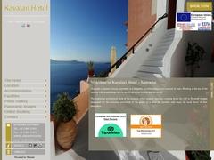 Kavalari - Ξενοδοχείο 2 * - Φηρά - Θήρα - Σαντορίνη - Κυκλάδες
