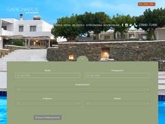 Cape Napos Apartments - Hôtel 1 * - Faros - Sifnos - Cyclades
