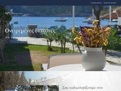 Agrilia Apartments - 2 * Ξενοδοχείο - Βαθύ - Σίφνος - Κυκλάδες