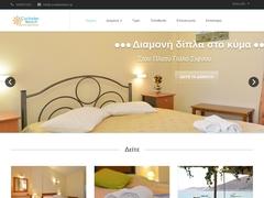 Cyclades Beach Apartments - Πλατύς Γιαλός - Σίφνος - Κυκλάδες