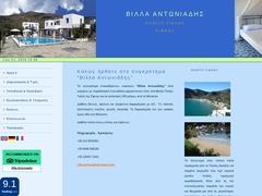 Villa Antoniadis - Πλατύς Γιαλός - Σίφνος - Κυκλάδες