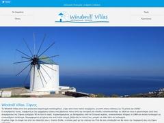 Windmill Villas - Hôtel 3 * - Artemonas - Sifnos - Cyclades