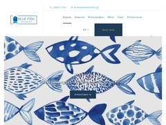 Blue Fish Apartments, 3 Keys Hotel - Platys Gialos - Sifnos - Cyclades