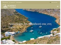 Klados Studios - Hôtel 3 Clés - Cheronissos - Sifnos - Cyclades