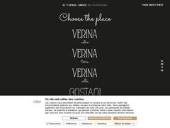 Ξενοδοχείο Verina Astra - Πουλάτης - Κάστρο - Σίφνος - Κυκλάδες