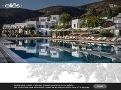 Elies Resorts - Ξενοδοχείο 5 * - Βαθύ - Σίφνος - Κυκλάδες