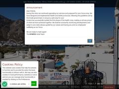 Nymfes - Hotel  3 * - Agia Marina - Kamares - Sifnos - Cyclades