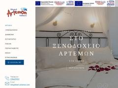 Artemon - Ξενοδοχείο 2 * - Αρτεμώνας - Σίφνος - Κυκλάδες