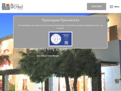 Benaki - Ξενοδοχείο 2 * - Πλατύς Γιαλός - Σίφνος - Κυκλάδες