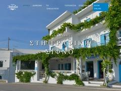 Ανθούσα - Ξενοδοχείο 2 * - Απολλωνία - Σίφνος - Κυκλάδες