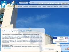 Myrto - Ξενοδοχείο 2 * - Καμάρες - Σίφνος - Κυκλάδες
