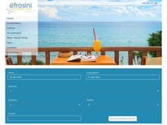 Efrosini - Ξενοδοχείο 2 * - Πλατύς Γιαλός - Σίφνος - Κυκλάδες