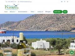 Sifnaika Konakia - Hôtel 3 * - Kamares - Sifnos - Cyclades
