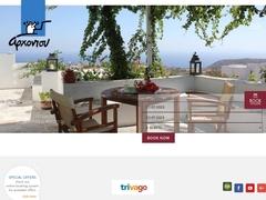 Arhontou Rooms - 3 Keys Hotel - Απολλωνία - Σίφνος - Κυκλάδες