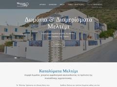 Ξενοδοχείο Meltemi - Καμάρες - Σίφνος - Κυκλάδες