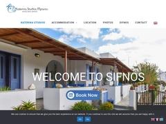 Katerina Studios - Απολλωνία - Σίφνος - Κυκλάδες