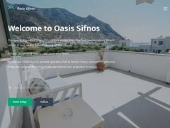 Oasis Rooms - Αγία Μαρίνα - Καμάρες - Σίφνος - Κυκλάδες