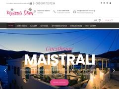 Maistrali Studios - Hôtel 3 Κλειδιά - Αλοπρόνοια - Σίκινος - Κυκλάδες