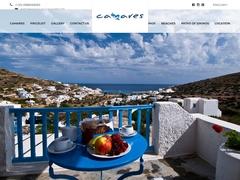 Camares Rooms - Alopronia - Sikinos - Cyclades
