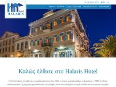 Halaris Hotel - Ξενοδοχείο 2 * - Ερμούπολη - Σύρος - Κυκλάδες