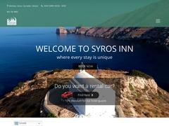 Syros Inn - Hôtel 3 Clés - Galissa - Syros - Cyclades