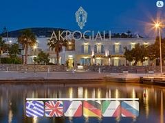 Akrogiali Apartments - Hôtel 3 Clés - Agathopes - Syros - Cyclades