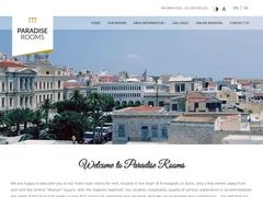 Paradise Rooms - Hôtel 3 Clés - Ermoupoli - Syros - Cyclades