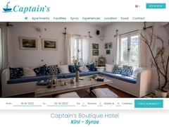 Captain's Apartments - Hôtel 3 Clés - Kini - Syros - Cyclades