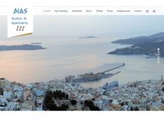 Dias Apartments - Hôtel 3 Clés - Azolimnos - Syros - Cyclades