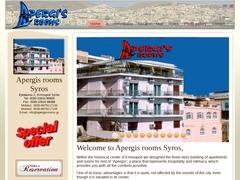 Apergi's Rooms - Hôtel 3 Clés - Ermoupoli - Syros - Cyclades