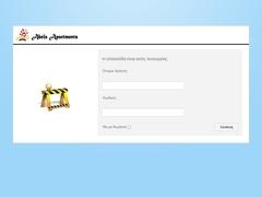 Abela Rooms - 3 Keys Hotel - Ambelas - Syros - Cyclades