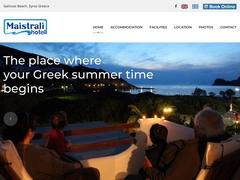 Maistrali - Ξενοδοχείο 3 * - Γαλησσάς - Σύρος - Κυκλάδες