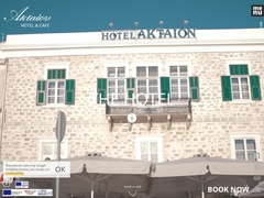 Aktaion - 3 * Hotel - Ermoupoli - Syros - Cyclades