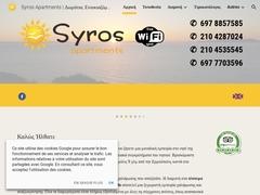 Syros Apartments - 3 Keys - Κίνι - Χρυσονησός - Σύρος - Κυκλάδες