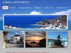 Coralli Apartments - Ξενοδοχείο 3 Keys - Κίνι - Σύρος - Κυκλάδες