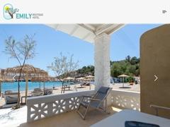 Emily - 1 * Hotel - Vari - Achladi - Syros - Cyclades